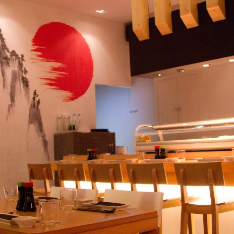 Yama Sushi Bar - Νέα Πεντέλη